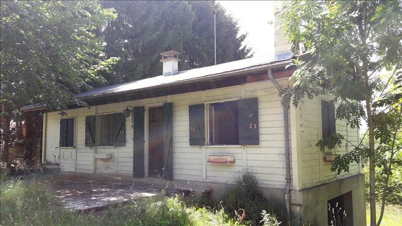 Vente maison / villa Le poizat 87000€ - Photo 1