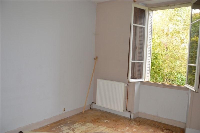 Vente maison / villa Figeac 85200€ - Photo 5