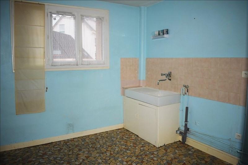Vente appartement Moulins 69000€ - Photo 3