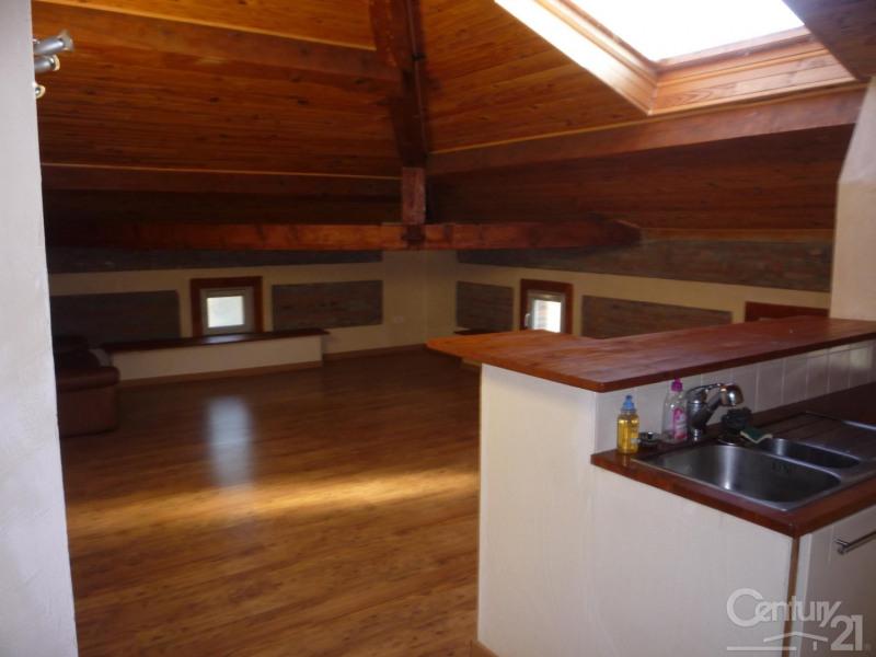 Location appartement Plaisance du touch 792€ CC - Photo 1