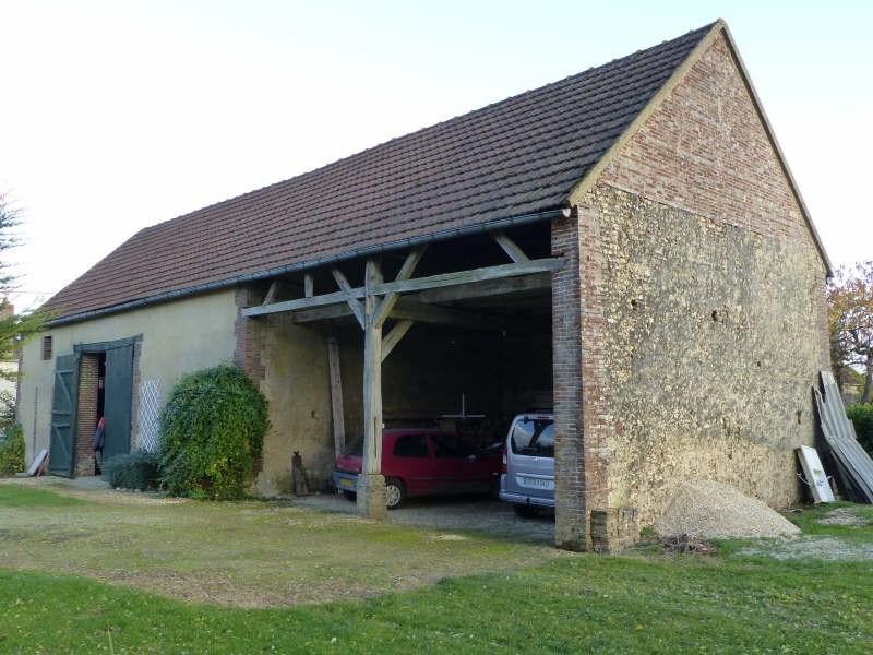 Vente maison / villa Neuvy sautour 149500€ - Photo 6