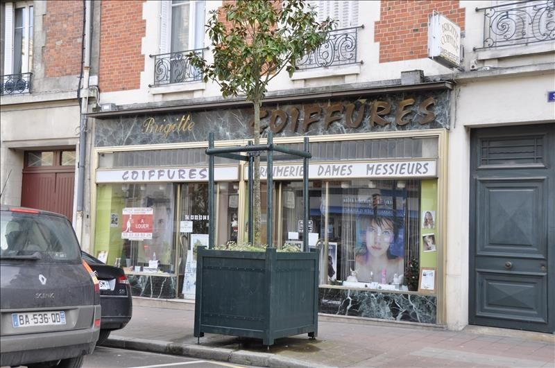 Location local commercial Soissons 650€ HT/HC - Photo 1