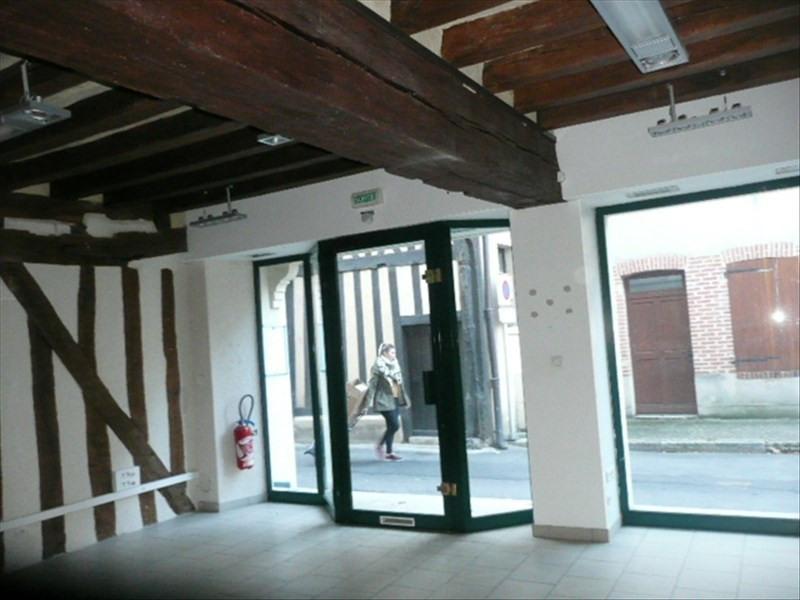 Location bureau Aubigny sur nere 400€ HT/HC - Photo 1