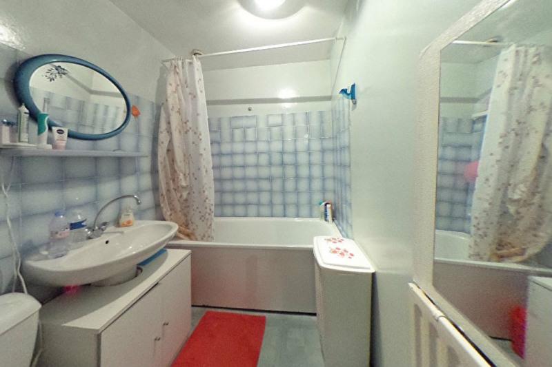 Vente maison / villa Vaulx en velin 220000€ - Photo 4