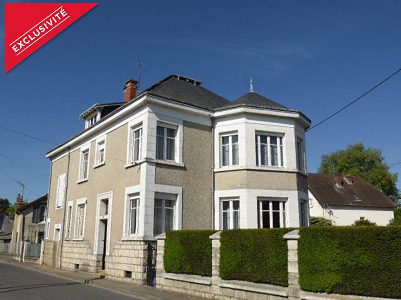Vente maison / villa Cosne cours sur loire 159000€ - Photo 1