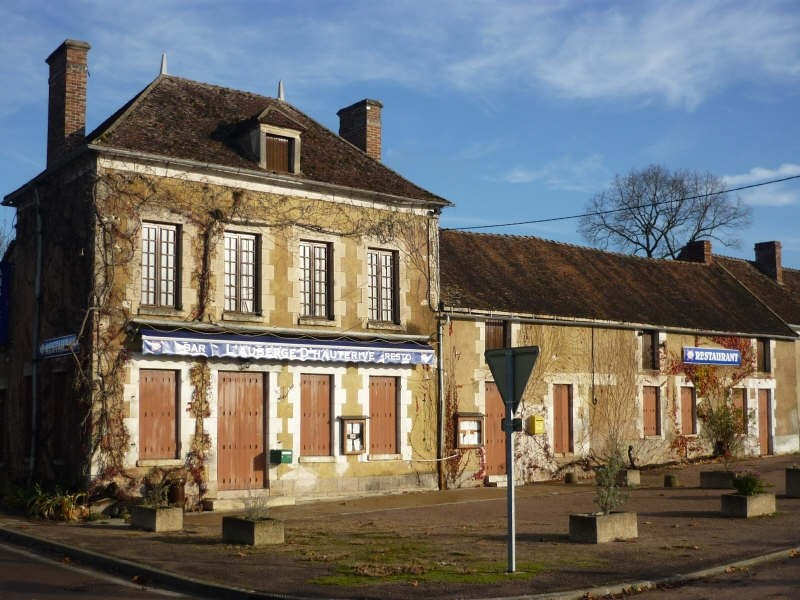 Vente immeuble Hauterive 169000€ - Photo 1