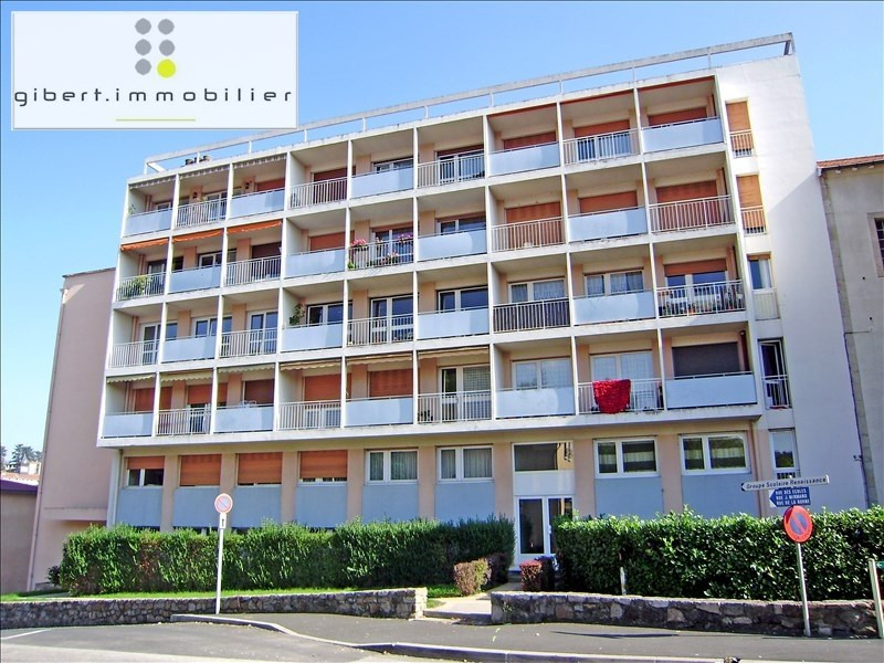 Location appartement Chadrac 539,75€ CC - Photo 6