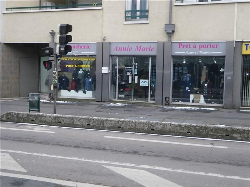 Cession de bail boutique Sannois 85500€ - Photo 1