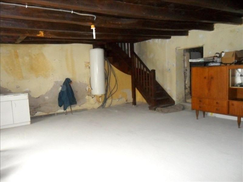 Vente maison / villa Blain 54900€ - Photo 5