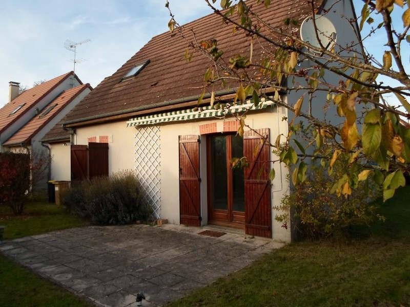 Vente maison / villa Romorantin lanthenay 153700€ - Photo 4