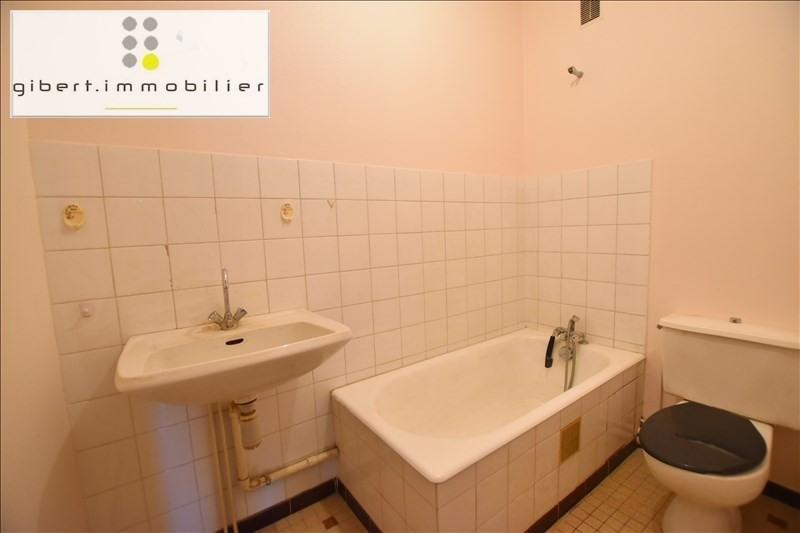 Vente appartement Vals pres le puy 55000€ - Photo 4
