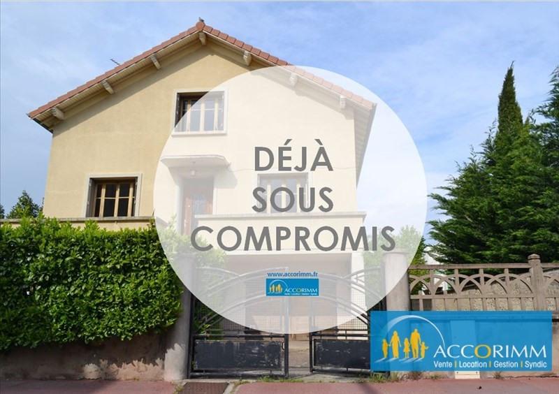 Vente maison / villa St priest 290000€ - Photo 1