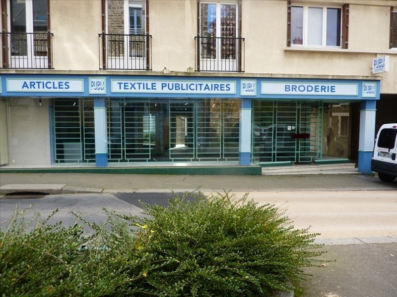 Vente local commercial Fougeres 63 400€ - Photo 7