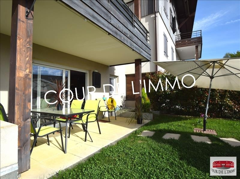 Vendita appartamento Contamine sur arve 275000€ - Fotografia 1