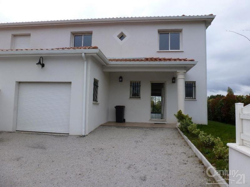Rental house / villa Cugnaux 1450€ CC - Picture 7