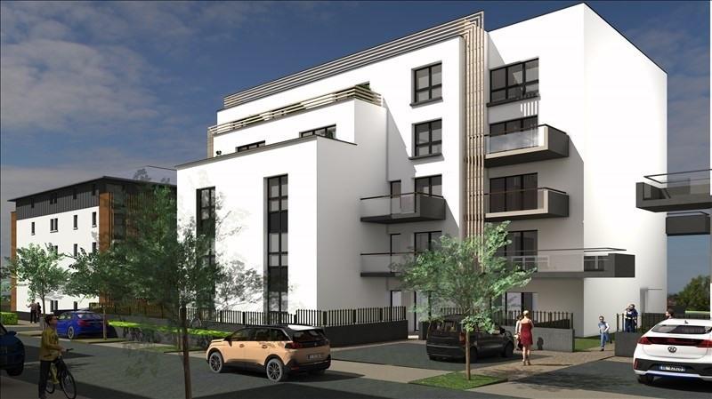 Vente appartement Soissons 196000€ - Photo 1