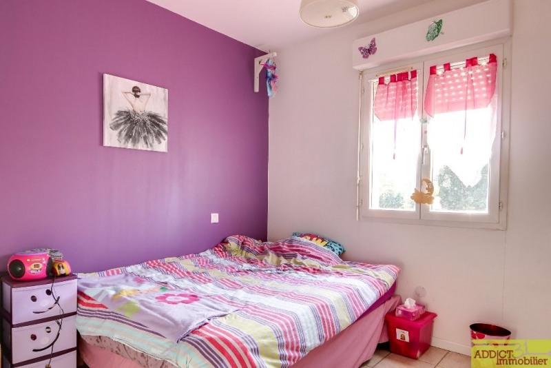 Vente maison / villa Lavaur 215000€ - Photo 9