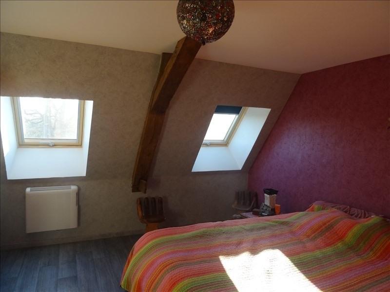 Vente maison / villa Neuilly le real 148400€ - Photo 7