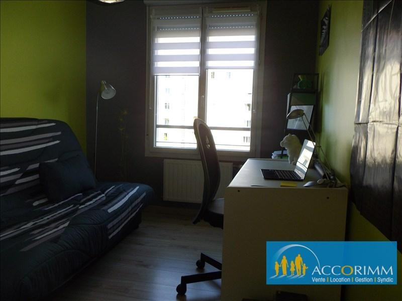 Vente appartement Villeurbanne 200 000€ - Photo 9