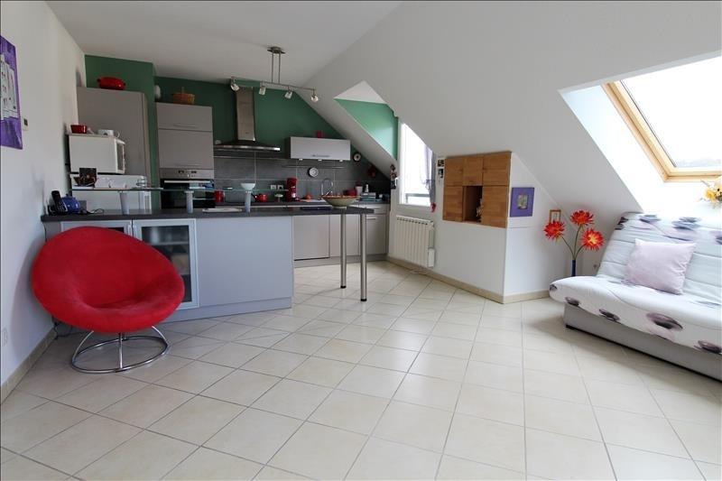 Vendita appartamento Voiron 126000€ - Fotografia 1