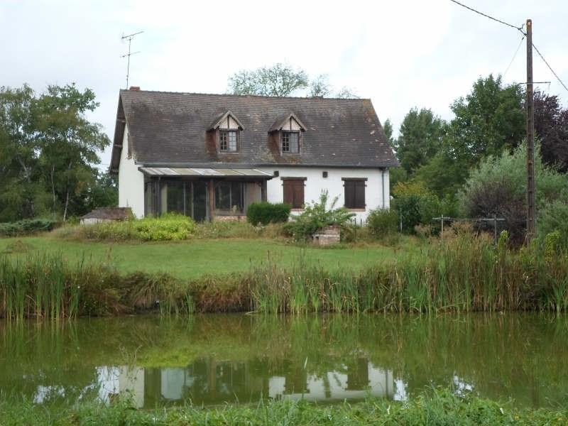 Vente maison / villa Neung sur beuvron 159900€ - Photo 1