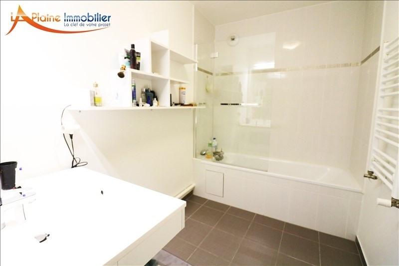 Sale apartment La plaine saint-denis 284000€ - Picture 7