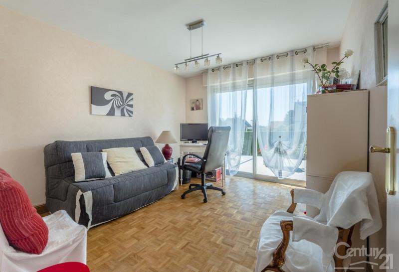 Venta  casa Cuverville 269500€ - Fotografía 5