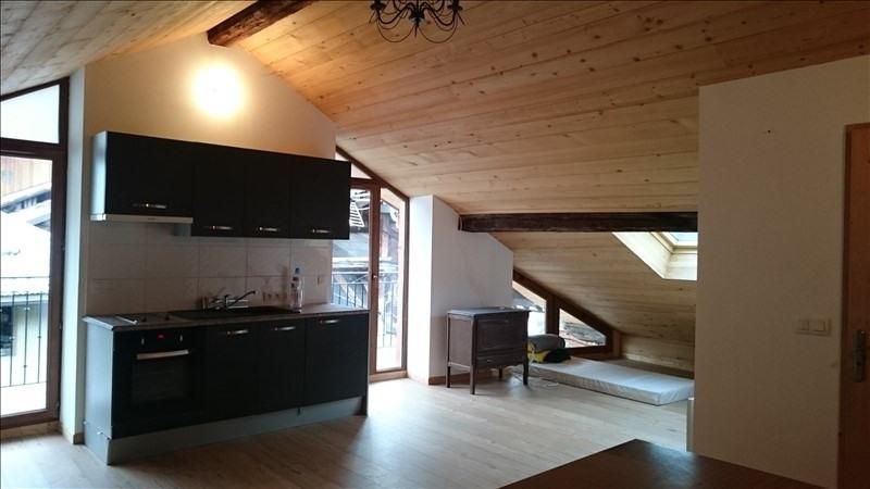 Investimento casa Villarlurin 210000€ - Fotografia 2