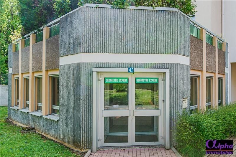Sale apartment Besancon 368000€ - Picture 4