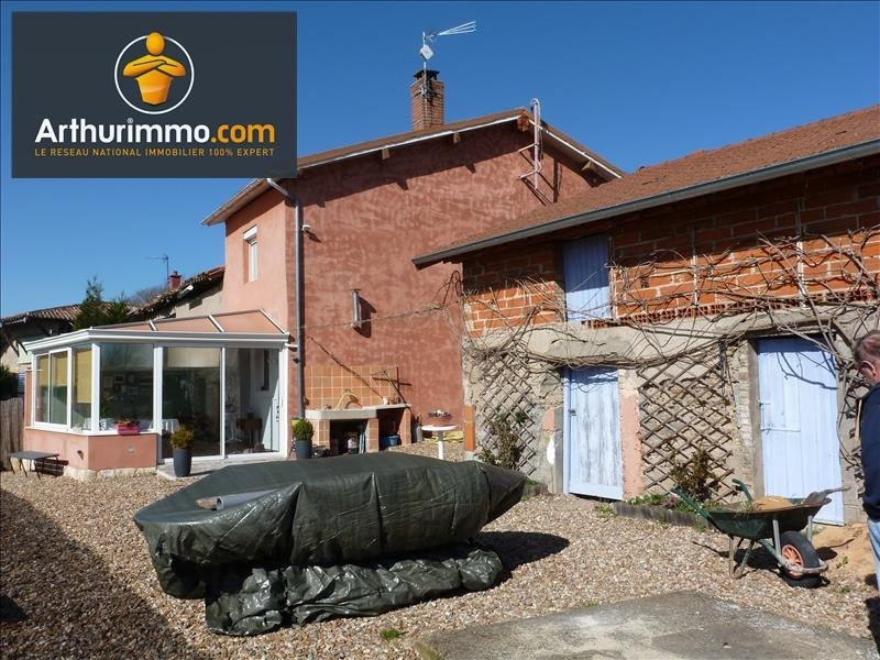 Vente maison / villa Melay 96000€ - Photo 1