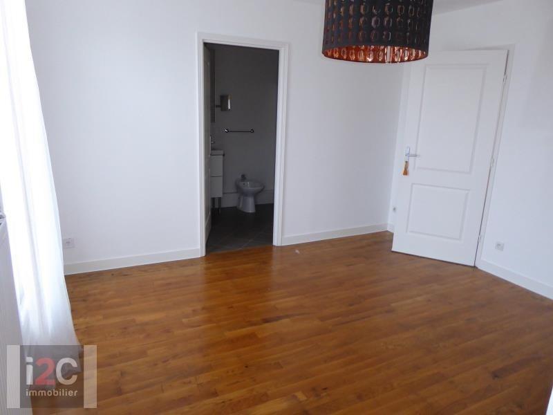 Vente appartement Prevessin-moens 610000€ - Photo 12