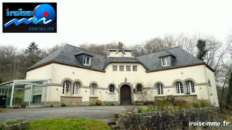 Vente maison / villa Bohars 340000€ - Photo 3