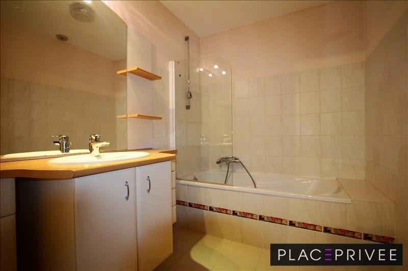 Venta  apartamento Nancy 173000€ - Fotografía 6