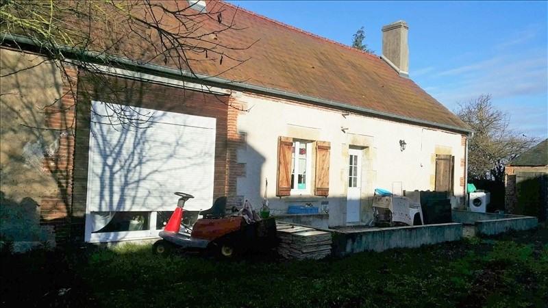 Vente maison / villa Guilly 159000€ - Photo 1
