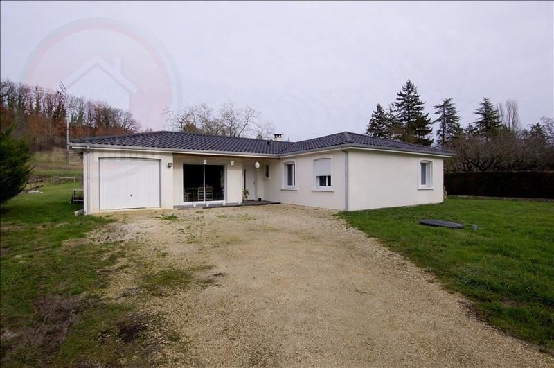 Vente maison / villa St aubin de cadelech 181500€ - Photo 1
