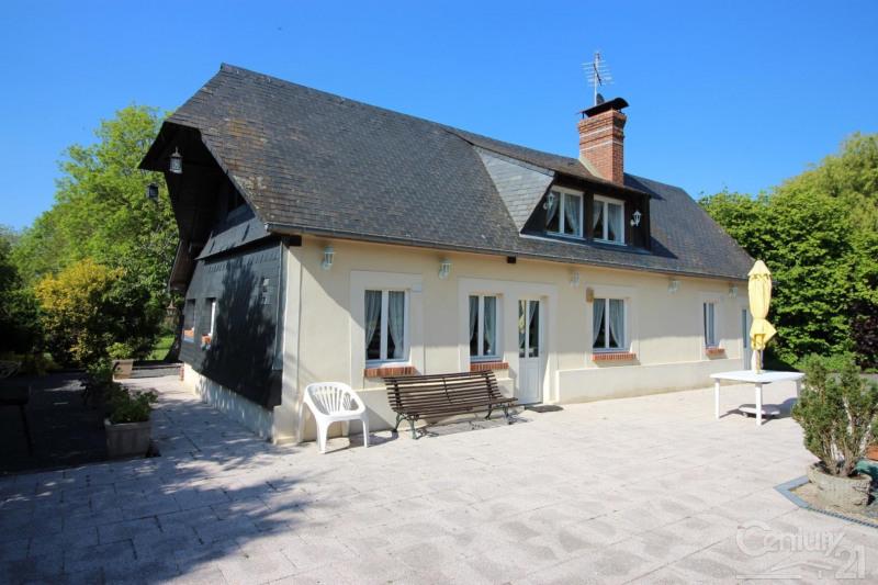Vente maison / villa Auberville 369000€ - Photo 13