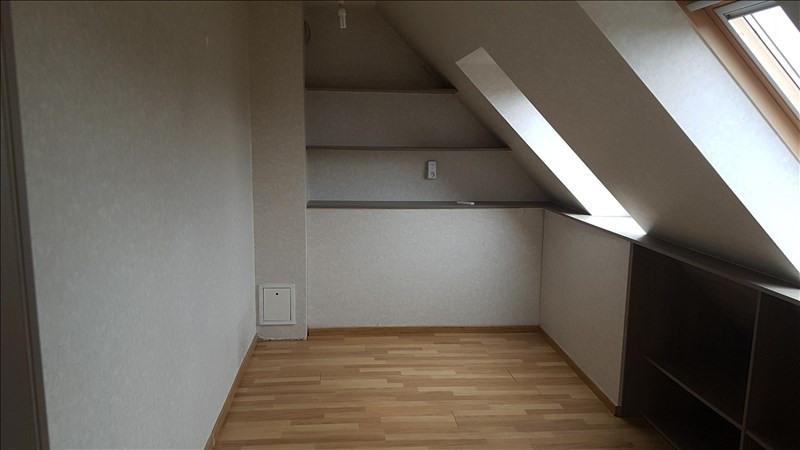 出售 公寓 Rennes 295000€ - 照片 6