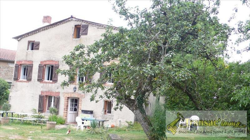 Vente maison / villa Courpiere 128400€ - Photo 1