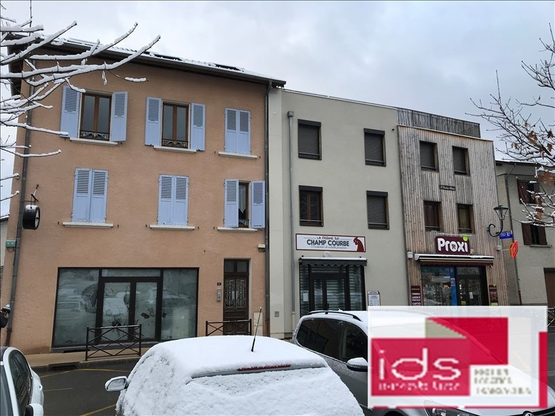 Location appartement Arvillard 514€ CC - Photo 1