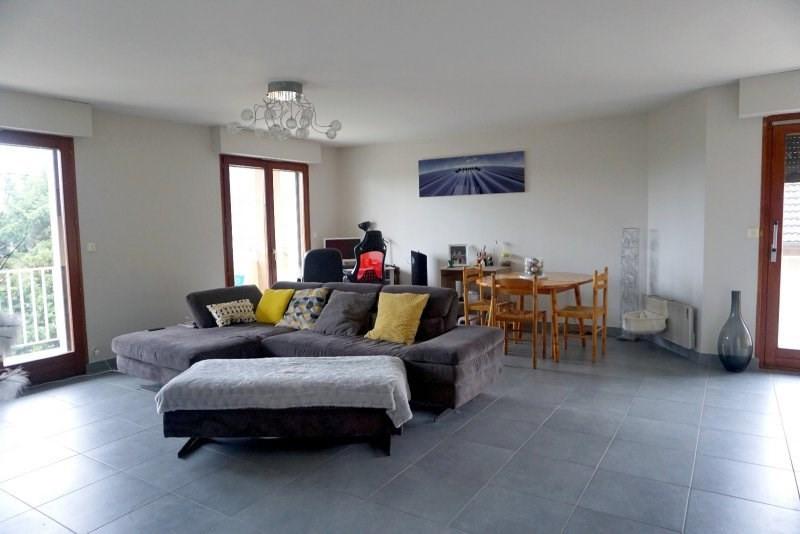 Vente appartement Collonges sous saleve 319200€ - Photo 1