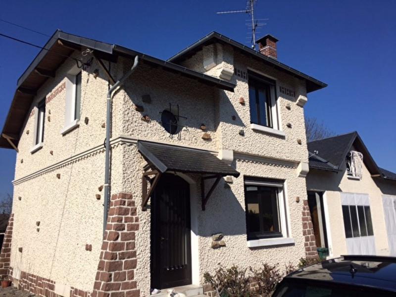 Vente maison / villa Limoges 275000€ - Photo 1