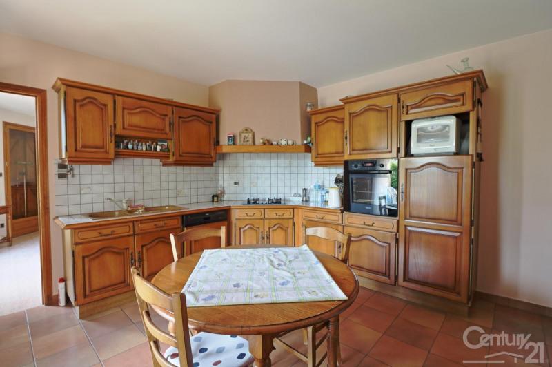 Vente de prestige maison / villa Colomiers 565000€ - Photo 3