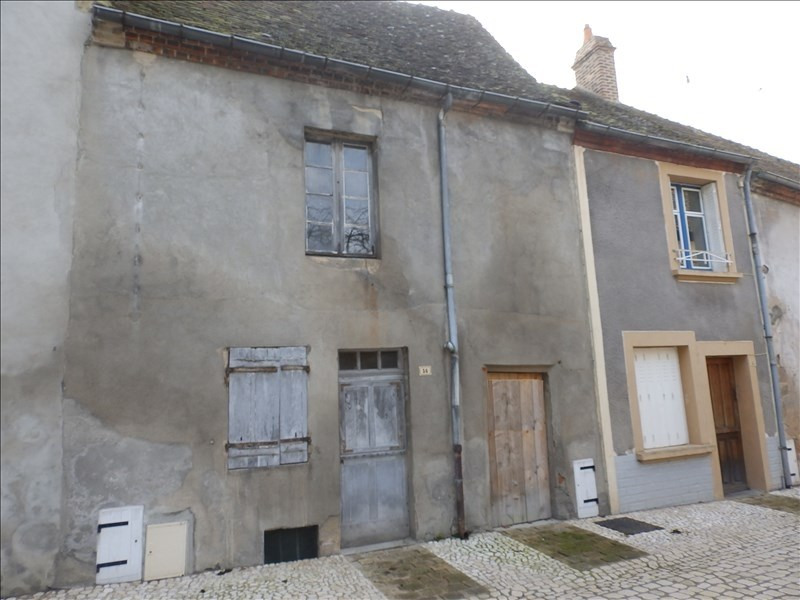 Vente maison / villa Souvigny 50 000€ - Photo 1