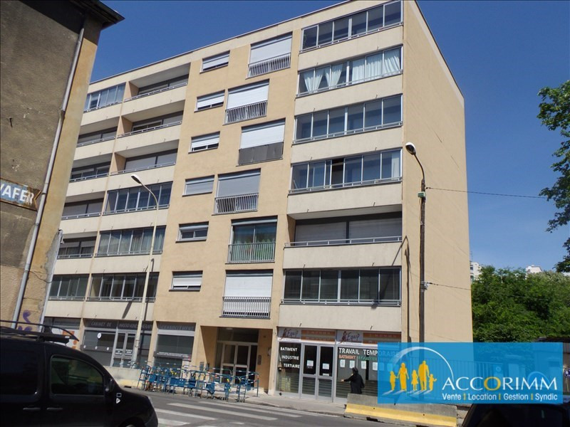 Sale apartment Villeurbanne 188000€ - Picture 8