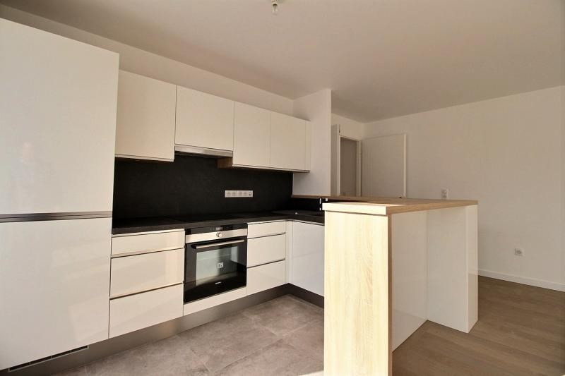 Deluxe sale apartment Issy les moulineaux 770 000€ - Picture 10