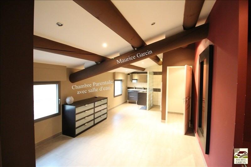 Venta de prestigio  apartamento Cavaillon 320000€ - Fotografía 6