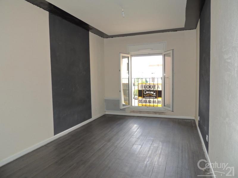 Vendita appartamento Pont a mousson 59500€ - Fotografia 4
