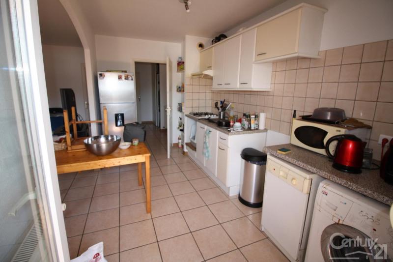 Rental apartment Cugnaux 545€ CC - Picture 3