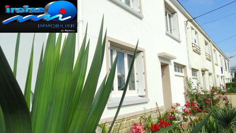 Vente maison / villa Brest 222400€ - Photo 4