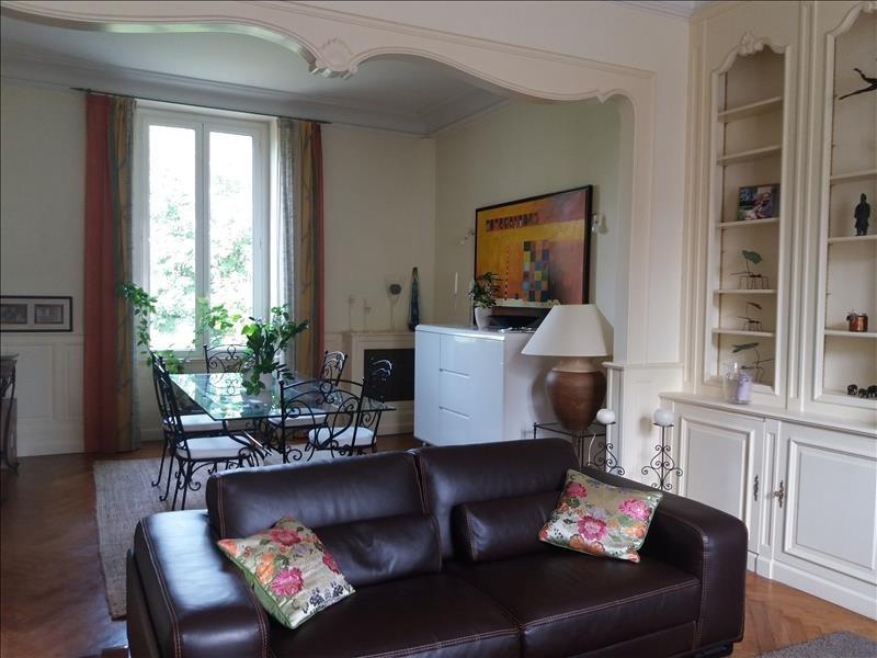 Vente de prestige maison / villa Chateaubriant 291200€ - Photo 6